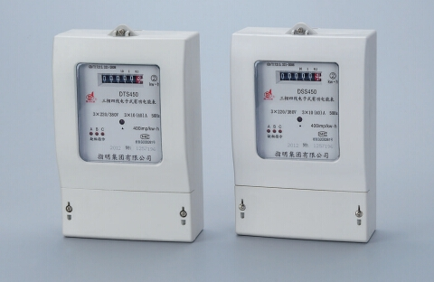 Specified in the class b DTS450 three-phase four wire electronic meter/meter/meter 15-60a