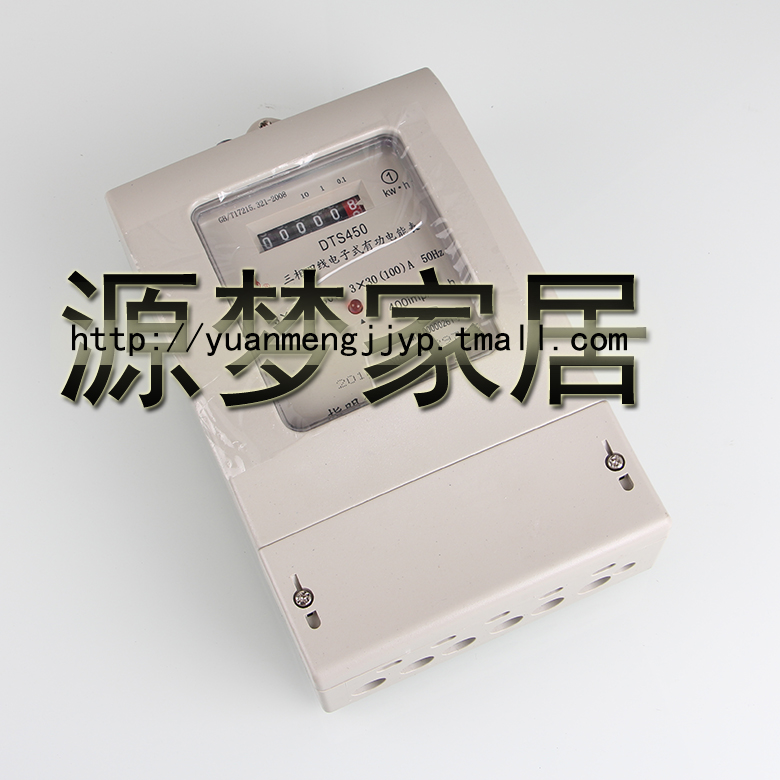 Specify a grade DTS450 three-phase four wire electronic meter/meter/meter 15-60a