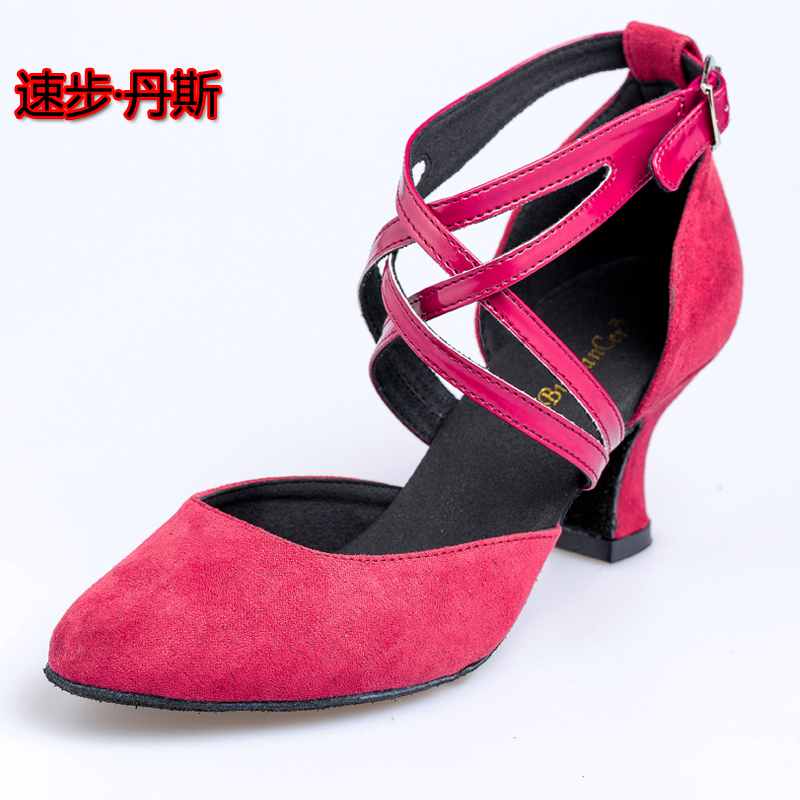 Speed step dance adult female latin dance shoes dance shoes women dance shoes latin shoes female latin dance shoes square Dancing shoes