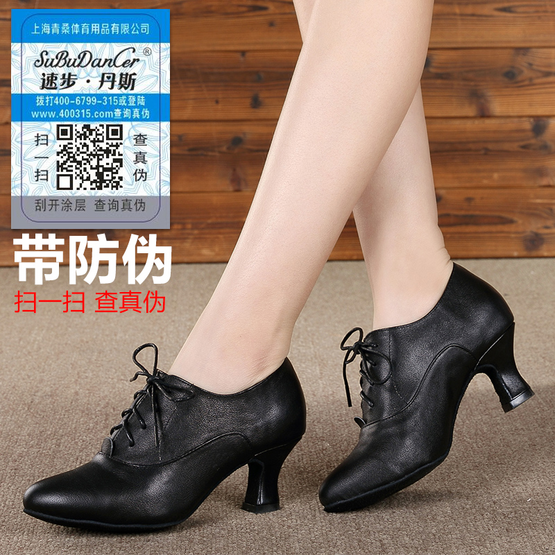 a2679253ad22 Get Quotations · Speed step dance adult latin dance shoes women high heels  ladies leather modern square dancing shoes