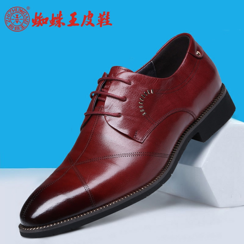 5cd1662b73cdf Spider king men s genuine new fall men s leather lace wedding shoes tide  burgundy upscale business dress