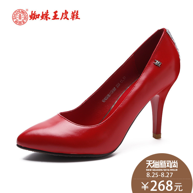 Spider king shoes high heels shoes leather shoes round shallow mouth fine with sexy fashion wedding bridal shoes wedding shoes red