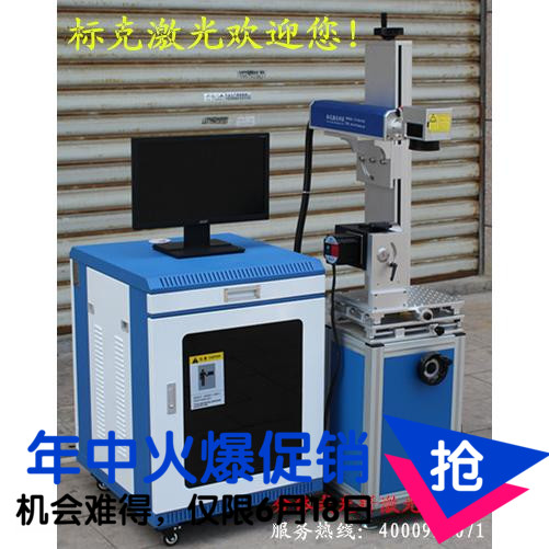 Split laser marking machine 10 w/laser typewriter/high limit laser marking/large artifact laser Marking