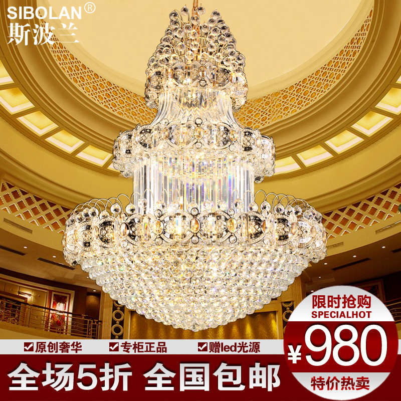 Sporlan led the living room chandelier house floor villa penthouse floor staircase chandelier lamp hotel continental gold crystal lamp