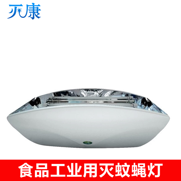 Sport fishing off sticky ied restaurant mosquito mosquito lamp mosquito repellent mosquito lamps fly disinfestation Hotel indoor