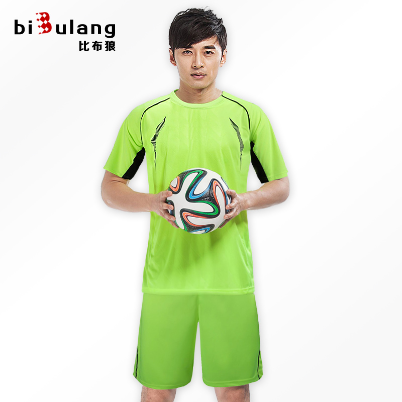 Sports game jersey football clothes suit men short sleeve light board soccer clothes soccer training suit buy custom