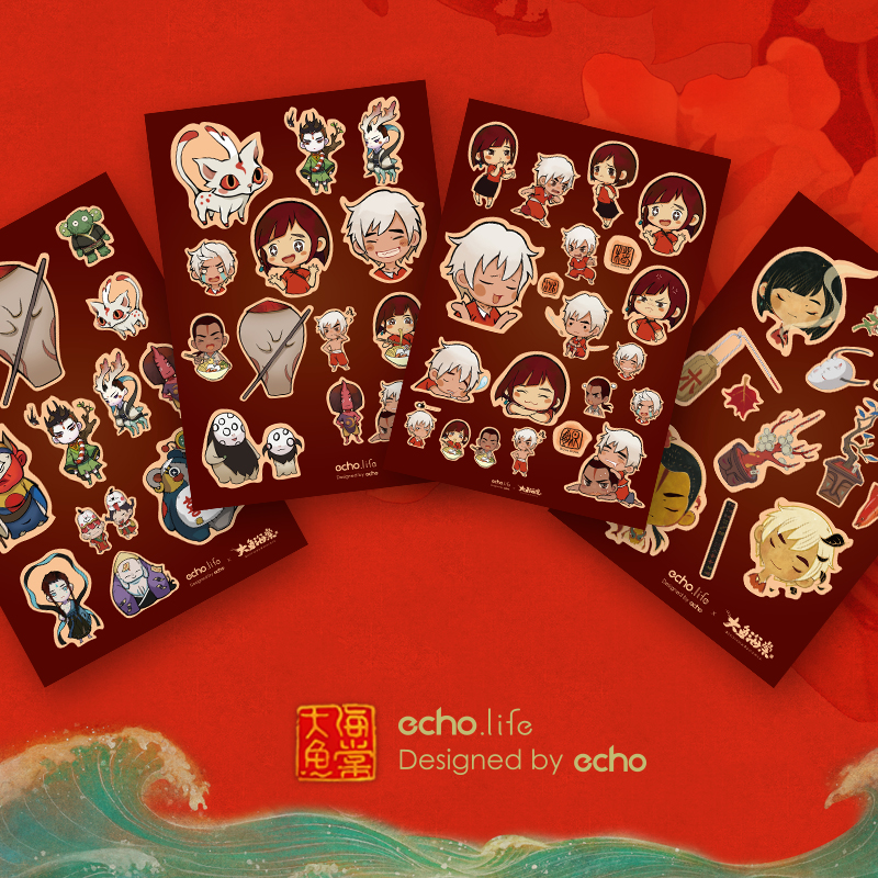 [Spot] genuine authorized official surrounding the q version of the echo life fish begonia chun kun marsh stickers
