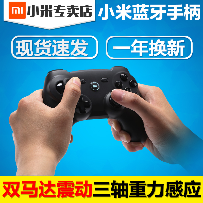 Spot millet bluetooth wireless controller gamepad android mobile tablet universal tv pc drivegrip