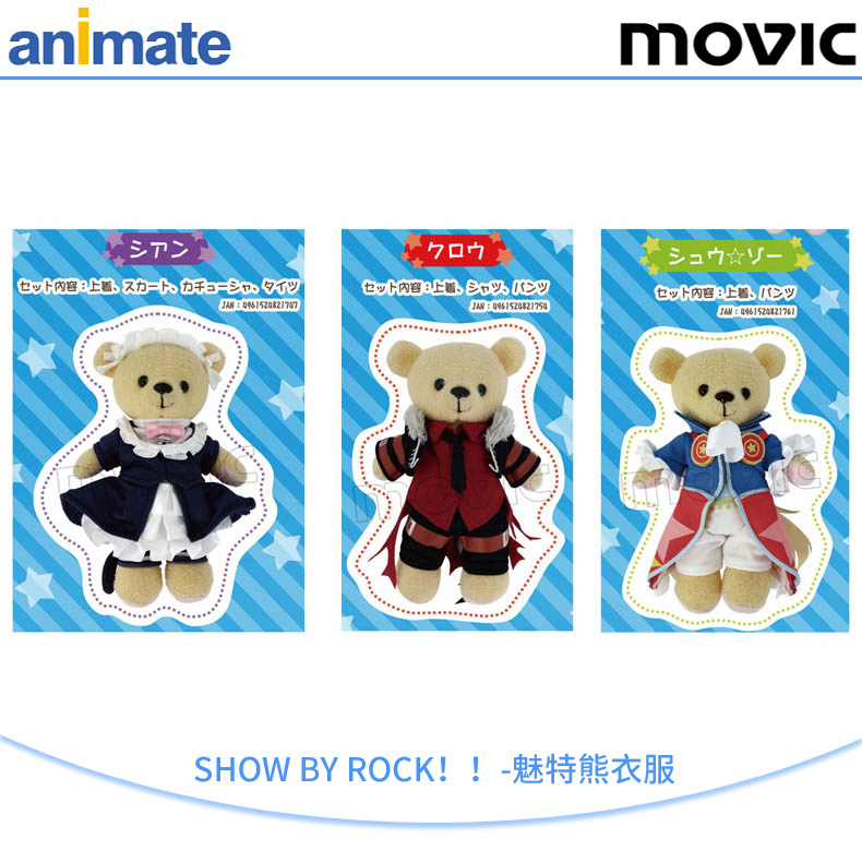[] [Spot] movic [show by rock!!-bear special charm clothes] xian crowe Such as