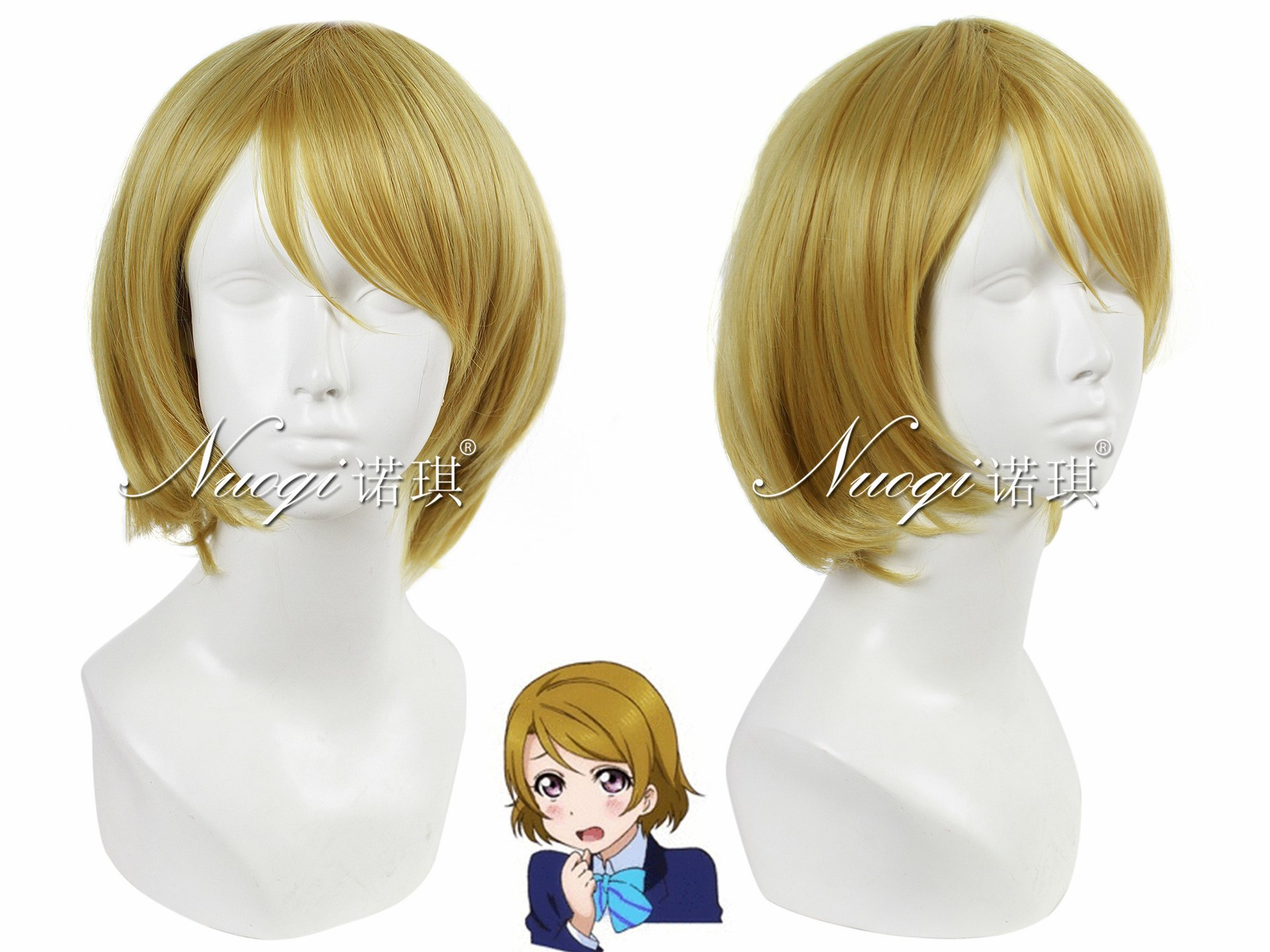 Spot shipping! love live! Koizumi took yang cos cosplay wig high temperature wire