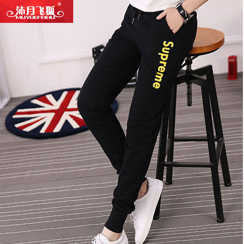 Spring and autumn and students shut casual pants sports pants female trousers feet was thin harem pants wei pants thin section korean version of the pants
