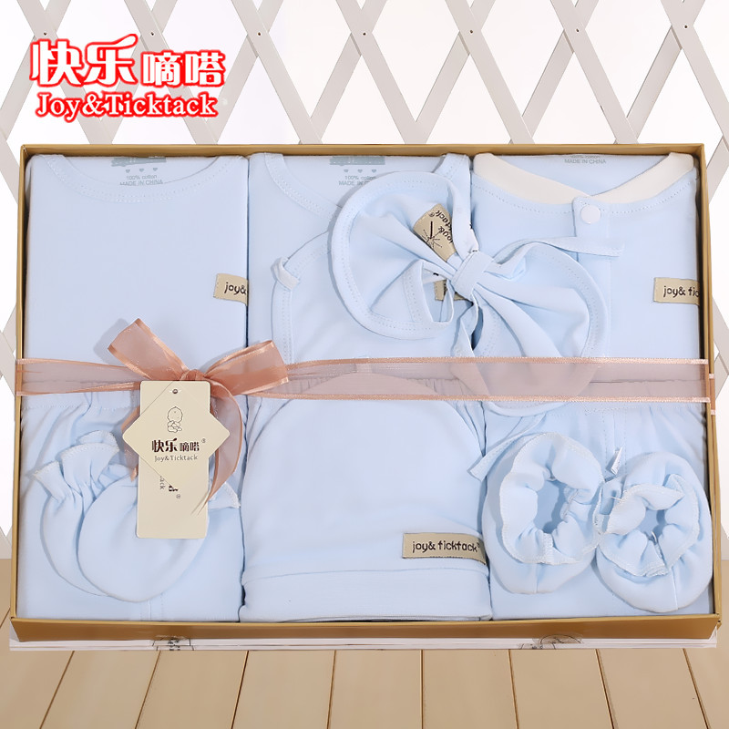 Spring and autumn and winter newborn baby clothes cotton suit newborn baby gift spree male and female baby baby full moon gift