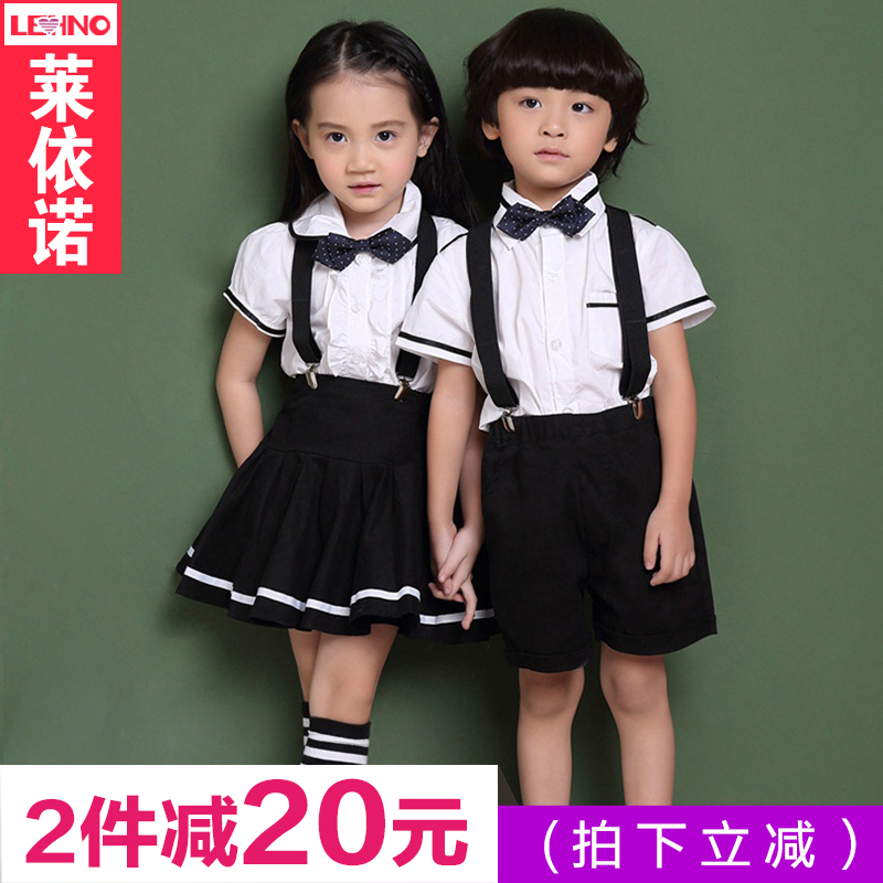 Spring and autumn kindergarten students dress suit uniforms england college wind students cantata performances for children school uniforms