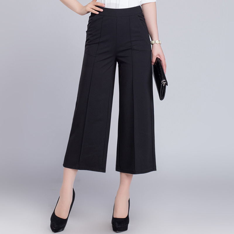 Spring and autumn korean high waist wide leg pants female pantyhose summer autumn and winter casual pants wide leg pants wide leg pants long pants suit