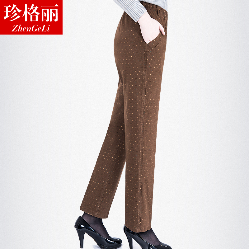 Spring and autumn middle-aged middle-aged mom pants pants pants pants spring models loose big yards elastic waist cotton casual trousers straight jeans