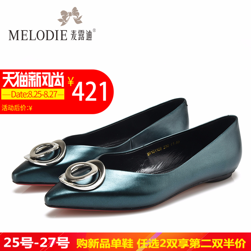 Spring and autumn mom shoes soft bottom boat shoes fashion leather shoes shallow mouth pointed shoes women flat shoes fashion shoes flat heel shoes scoop summer