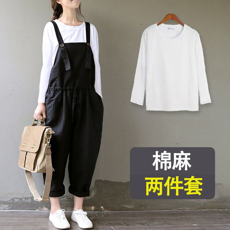Spring and autumn new autumn cotton maternity pants pregnant women pregnant bib maternity pants pregnant women pants big yards leisure trousers care of pregnant women