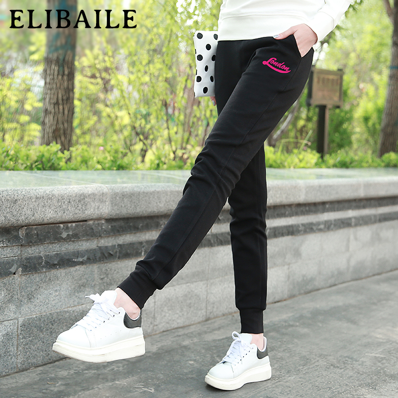Spring and autumn sports pants jogging pants female students loose big yards slim casual pants harem pants wei shut pants