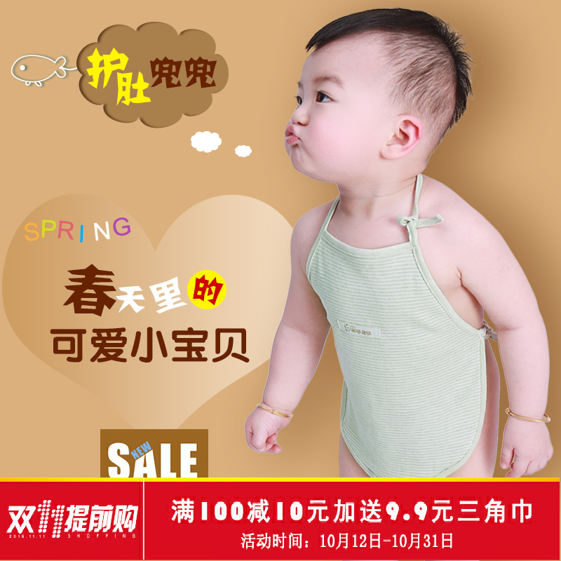 Spring and summer baby cotton apron baby baby apron apron thin section newborn baby belly apron bib cotton infant
