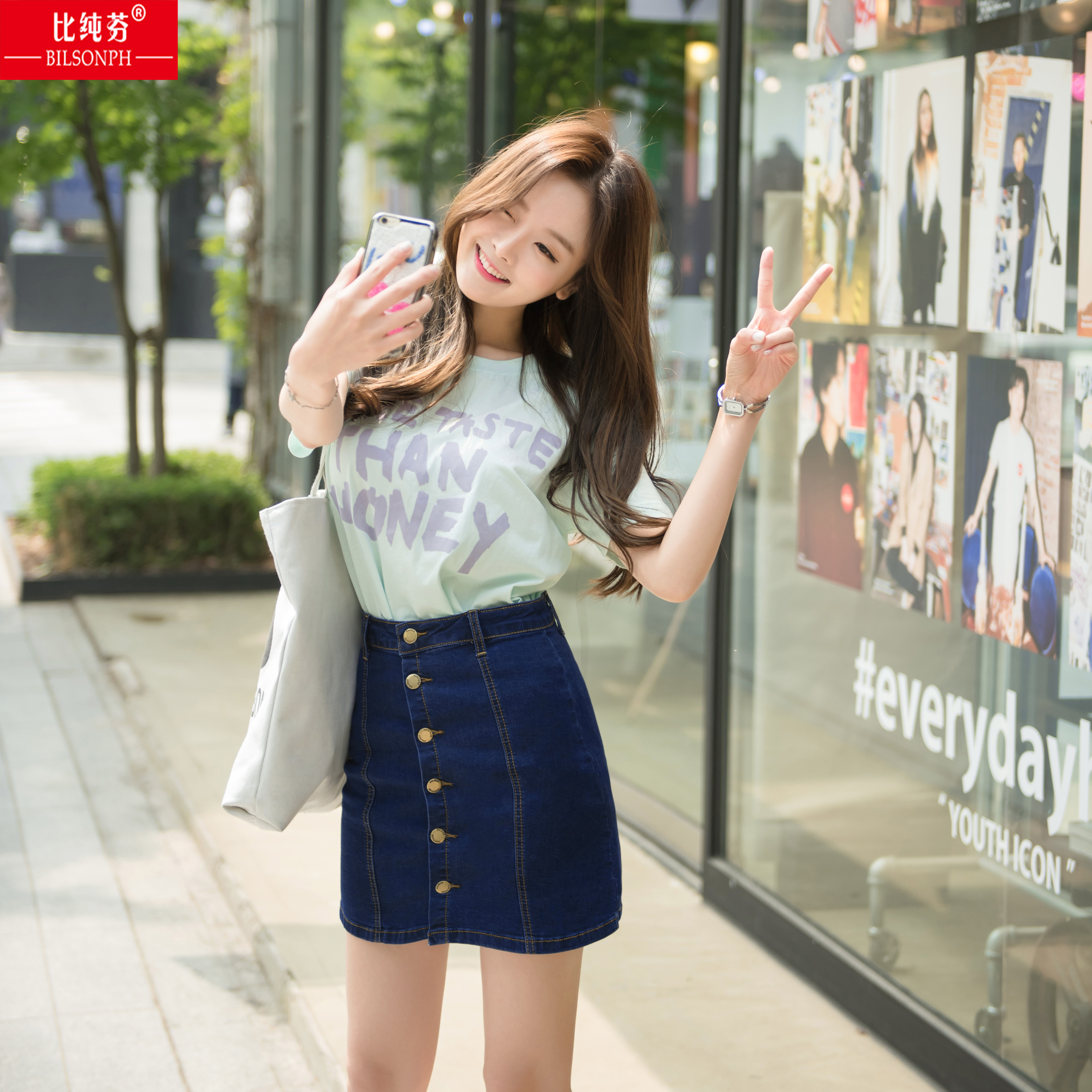 China Jeans Skirt Outfit China Jeans Skirt Outfit Shopping Guide At