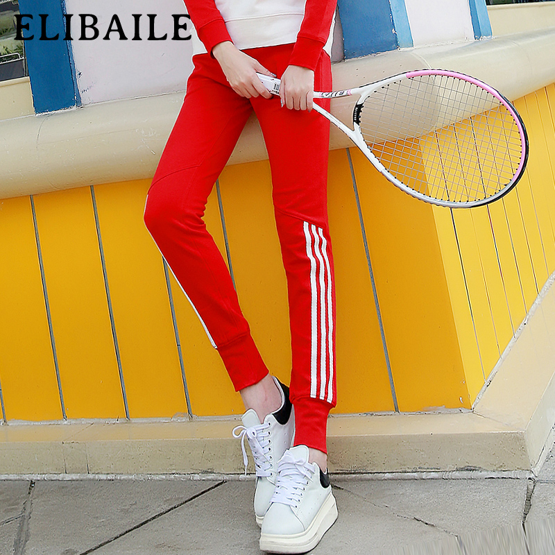 Spring and summer pants feet female casual sports pants thin section loose wei pants three bars running step shut harem pants tide
