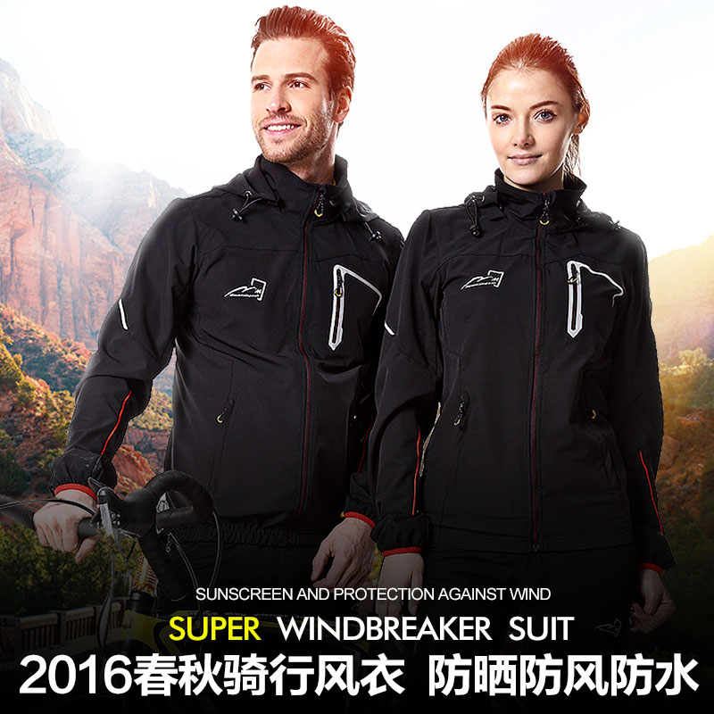 Spring and summer suits for men and women riding coat MTP2016 outdoor windbreaker skin coat long sleeve jersey