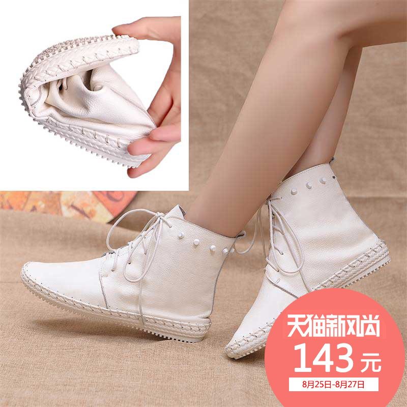 Spring and winter lace leather women's flat comfortable boots white boots casual slip soft bottom flat with pregnant women
