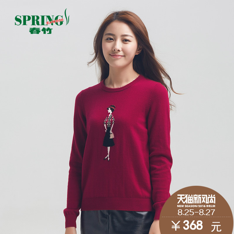 Spring bamboo 2015 new ladies fashion round neck was thin wool 100% pure wool pullover red pullover