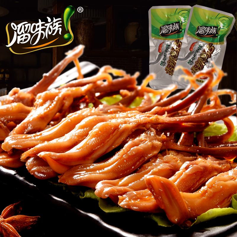 Spring festival stocking specialty anhui specialty ethnic flavor slipped cooked benn zero food spicy sauce 100g