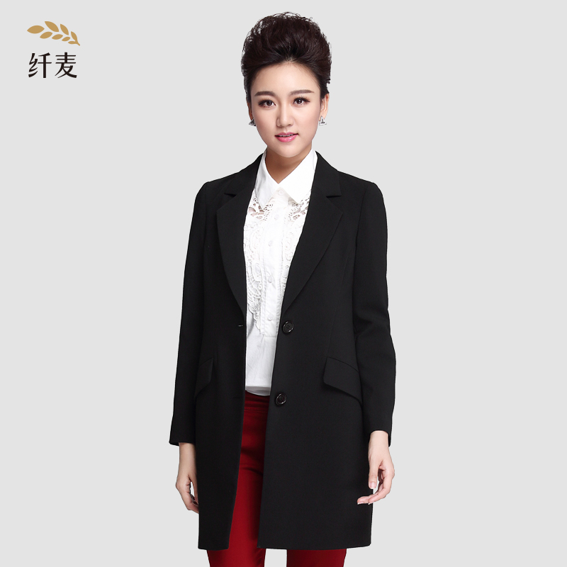 Spring jacket/coat button cardigan coat solid color loose long sleeves and long sections mecca large size women