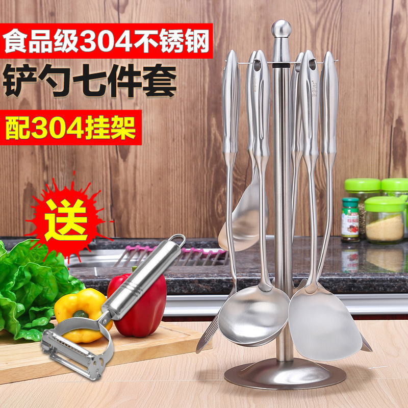Sstar 304 stainless steel kitchen colander spoon spatula spoon shovel full set of cooking utensils kitchenware qi jiantao suit