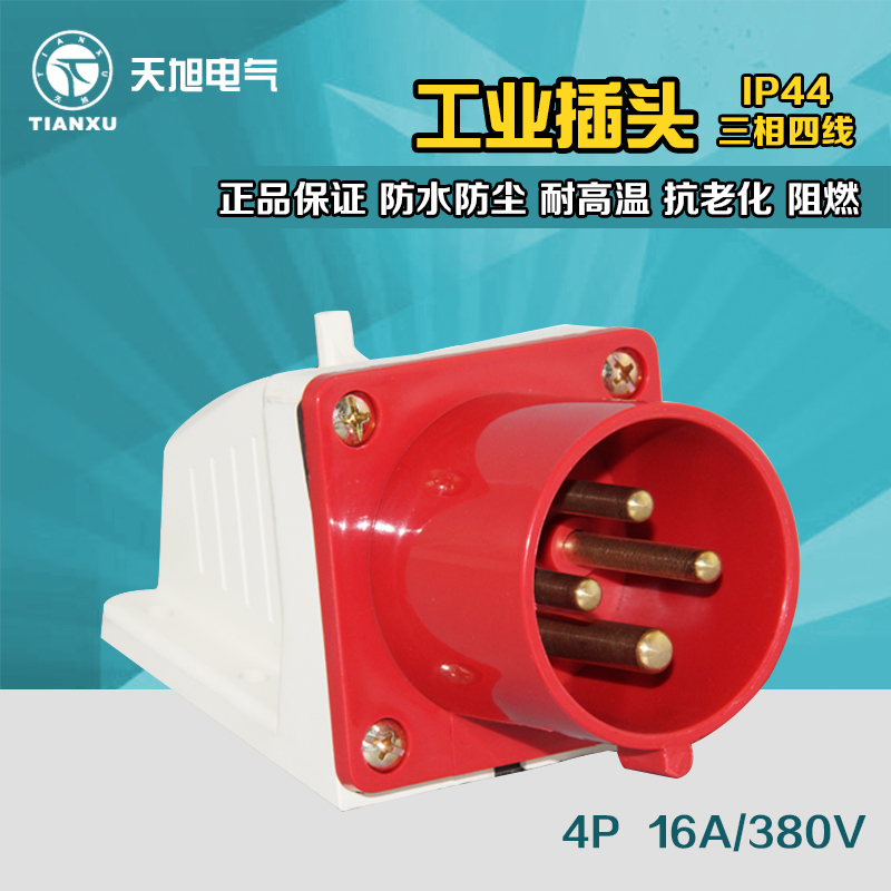 ST-514 three-phase quadrupole surface mounted plug 16a 4 p 16a waterproof industrial socket 4 core 16a