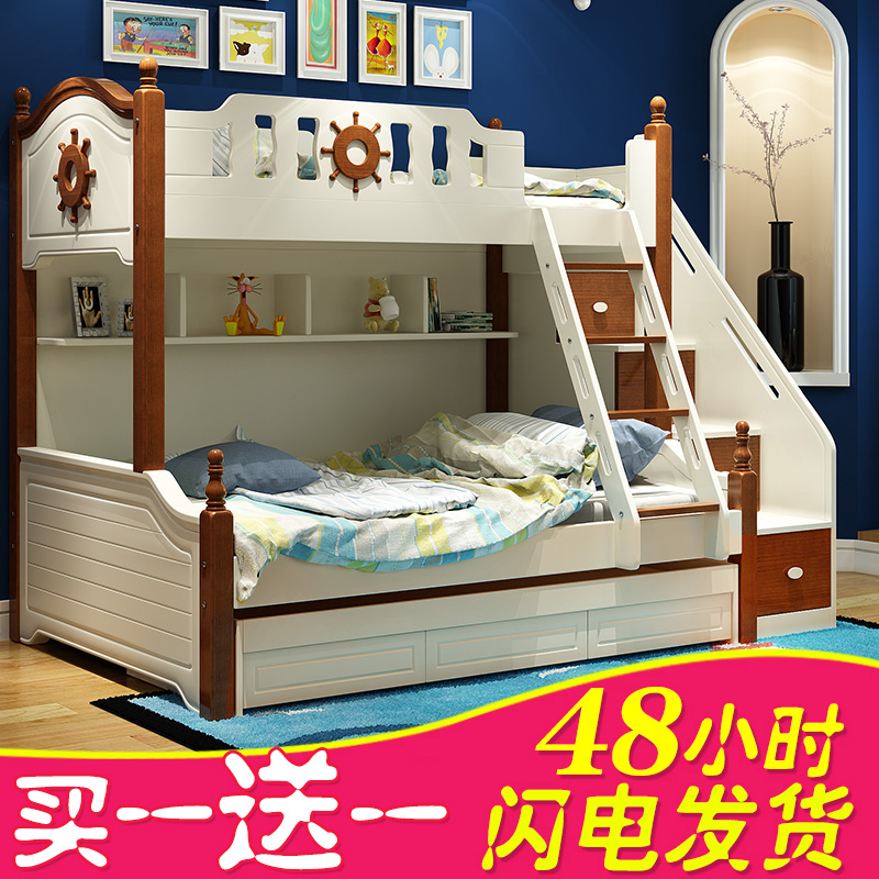 St. fabio wood bunk bed bunk bed bunk bed bunk bed boy furniture children's bed multifunctional bed with guardrail