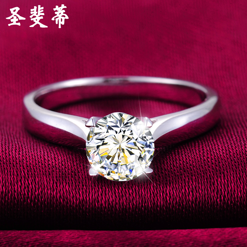 St. fei pedicle genuine engagement ring lettering silver fashion jewelry diamond ring carat diamond ring high simulation diamond ring