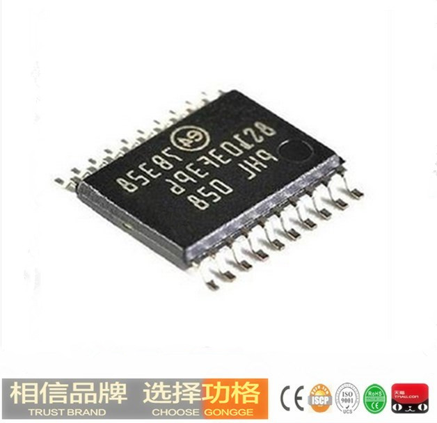 [St] STM32F031F4P6TSSOP20 large formal application proxy price