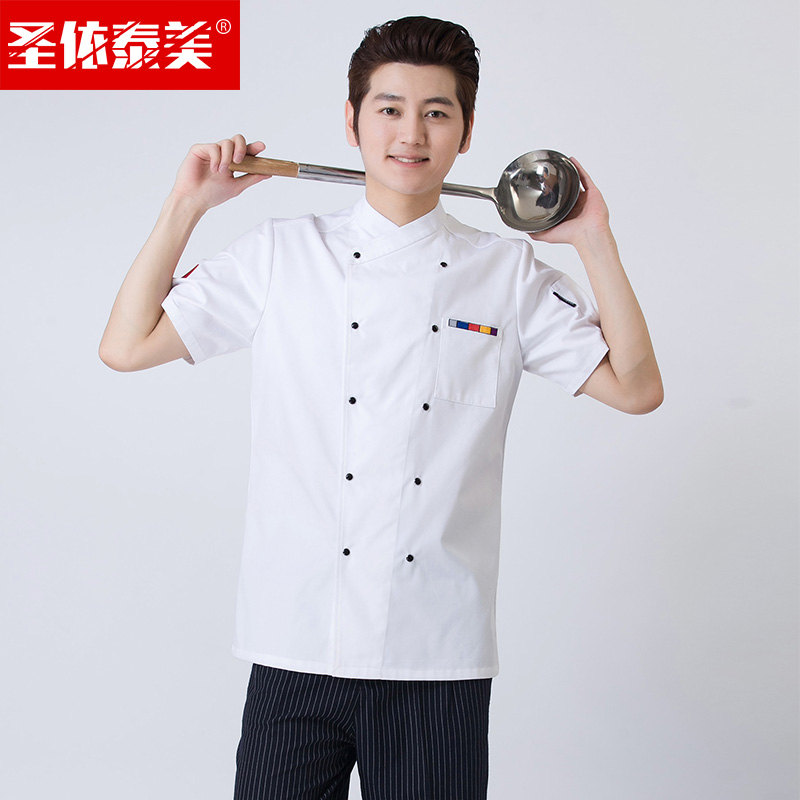 St. thailand and the united states according to summer men short sleeve chef service hotel restaurant hotel dining restaurant houchu tooling uniform