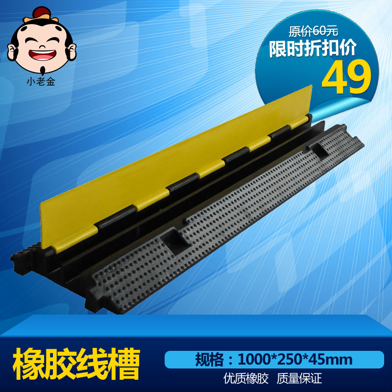 Stage duct board over the line board indoor pvc cover grommet office pedal line board wiring board rubber trunking trunking