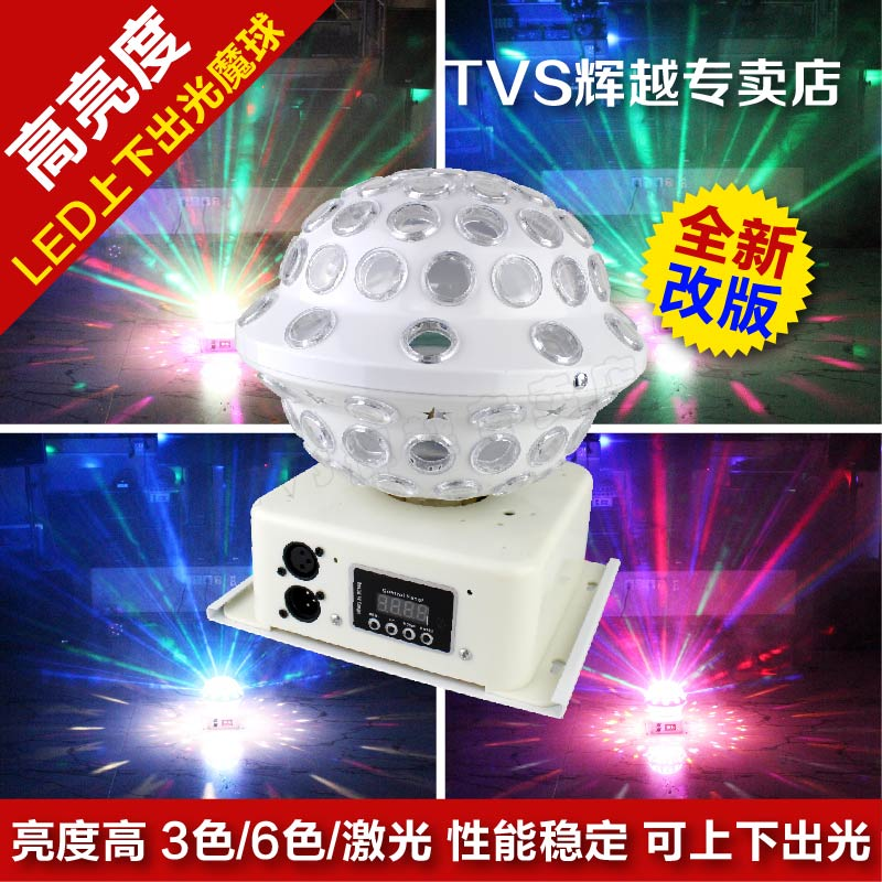 Stage lighting led crystal magic ball light ktv rooms lamp light bar lights laser lights flash household rotating magic ball