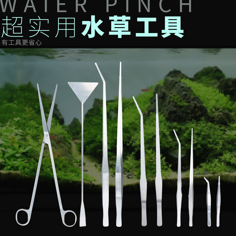 Stainless steel clip aquatic plants straight clip clip bent tweezers clip grass aquarium fish tank plants direct shear bending and shearing scissors