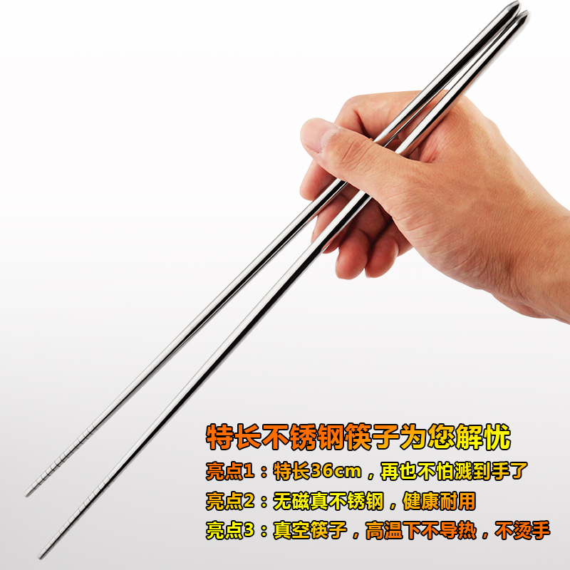 Stainless steel cooking long long chopsticks chopsticks chopsticks fried lo mein chopsticks long pot chopsticks chopsticks chopsticks without paint