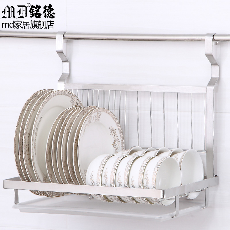 Get Quotations · Stainless steel dish rack dish rack wall multifunctional kitchen dishes dish rack shelf storage rack hanging  sc 1 st  Shopping Guide - Alibaba & China Hanging Dish Rack China Hanging Dish Rack Shopping Guide at ...