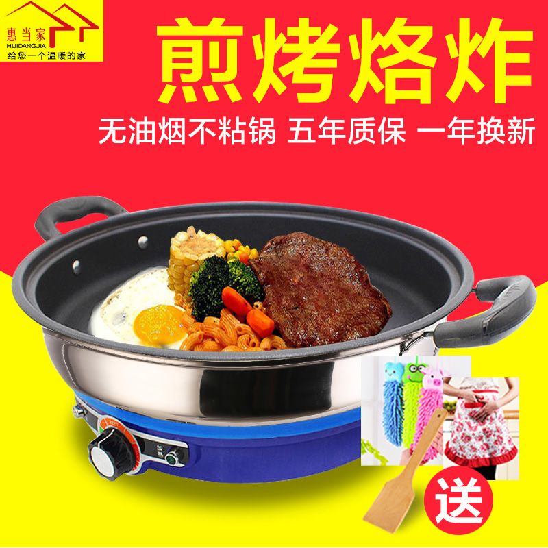 Stainless steel electric skillet electric baking pan multifunction cooker electric cooker electric cookers electric frying pan versatile