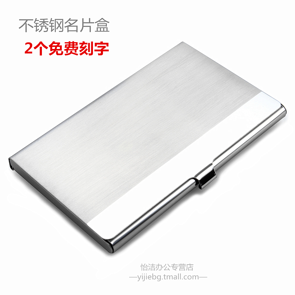 Stainless steel metal business card holder business card case men women business models and creative business card holder customized gifts free shipping