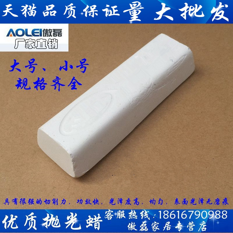 Stainless steel metal timber glass jade polishing wax polishing paste polishing wax bright mirror effect
