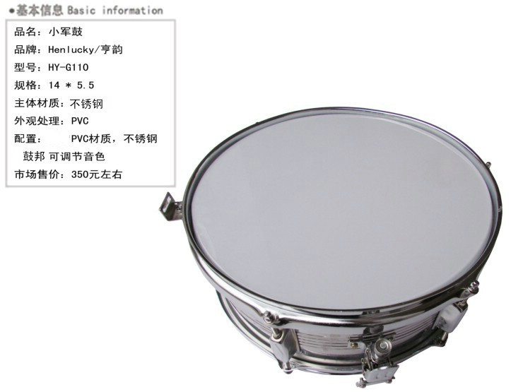 Stainless steel snare drum snare drum instruments drums drum drum students drum band young pioneers honor guard team