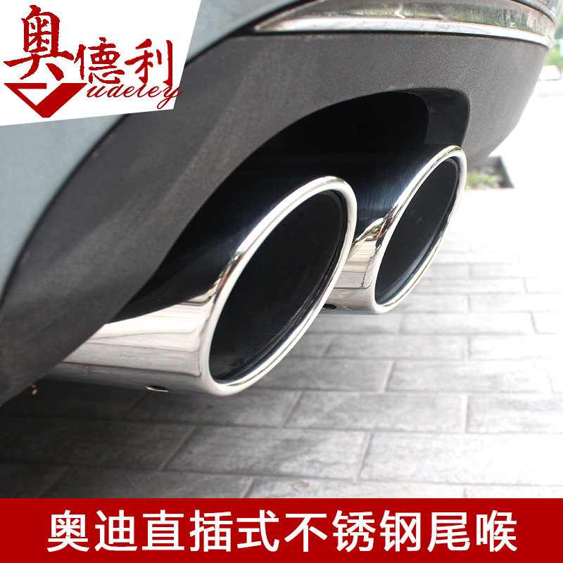 Stainless steel tail pipes audi a4l a5 q3 a1 a3 q5 special modified exhaust pipe exhaust pipe decorative tube tube
