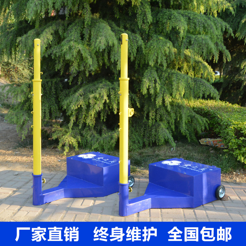 Standard badminton badminton column column volleyball tournament dedicated shelf mobile rack shelf gas volleyball volleyball tennis tennis column