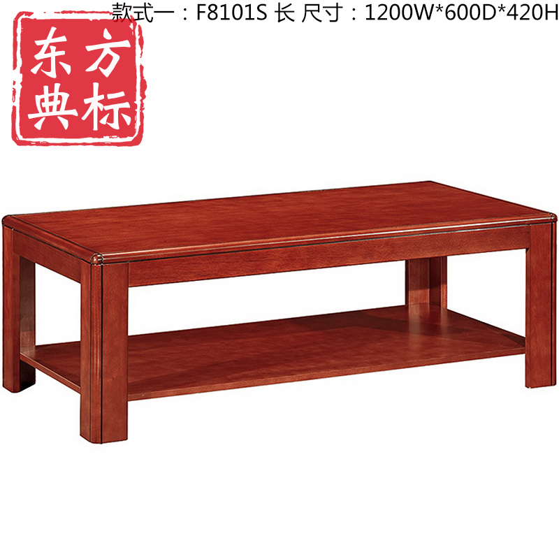 Standard code brand elongated table series red walnut wood color grade wood coffee table coffee table square coffee table coffee table 1.2 to 1.6 m