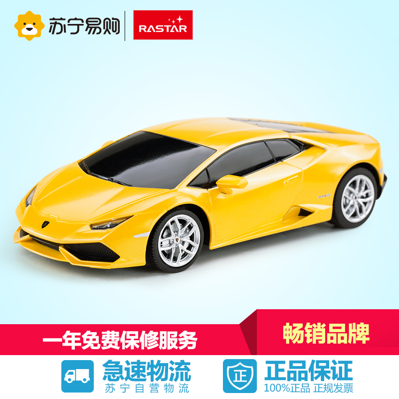 China Cars Racing Sets China Cars Racing Sets Shopping Guide At