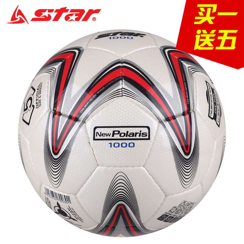 Star/cedel football sb375 advanced microfiber leather sew professional game with the ball on 5 ball